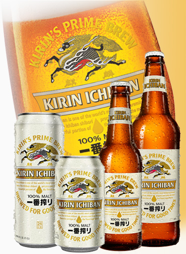 Drink Kirin! Parasitic bug monsters from outer space love it, and you will too!