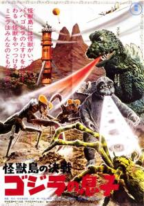 son-of-godzilla-movie-poster-1967-1020251389