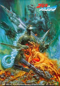 Godzilla_vs._MechaGodzilla_2_Poster_Japan_4
