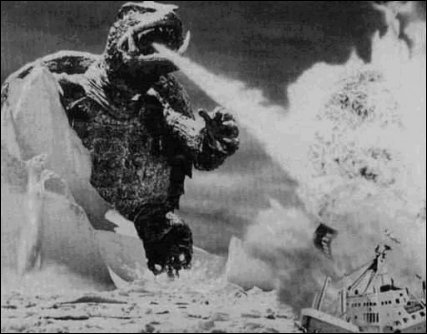 Gamera. Don't. Play.