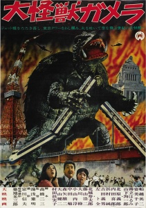 the-giant-monster-gamera-movie-poster-1965-1020413586