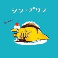 I go for a Spin Godzilla with Shin Godzilla