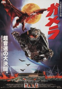 gamera-guardian-of-the-universe2
