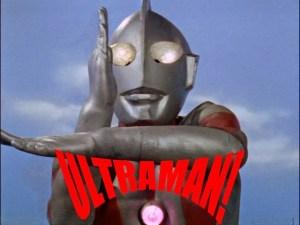 ultraman-logo