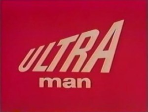 Ultra Man - American Version Opening
