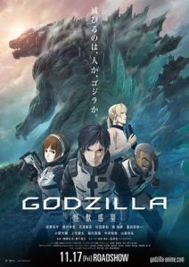 300px-GODZILLA_Planet_of_the_Monsters_new_poster