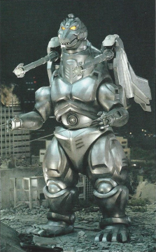 Super_MechaGodzilla