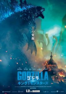 godzilla-kingofthemonsters-japaneseposter-full-700x991