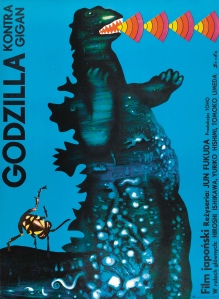 godzilla-vs-gigan-plish-film-poster-1977
