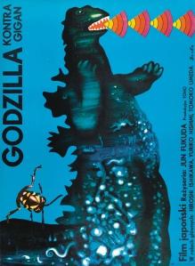 godzilla-vs-gigan-plish-film-poster-1977